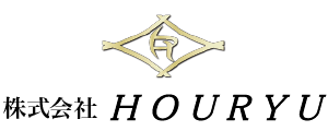 株式会社HOURYU